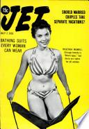7. Juli 1955