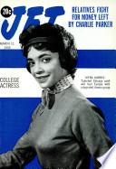 12. März 1959