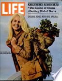 11. Dez. 1970