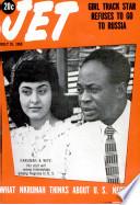 31. Juli 1958
