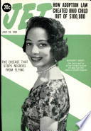 24. Juli 1958