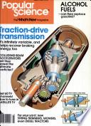 März 1980