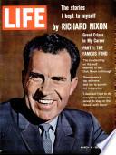 16. März 1962
