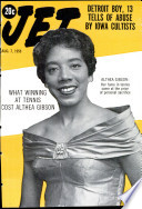 7. Aug. 1958