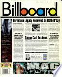 25. Juli 1998