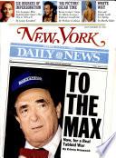 25. März 1991