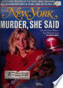 13. Aug. 1990