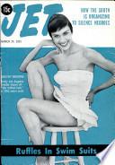 24. März 1955