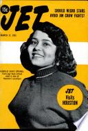 17. März 1955