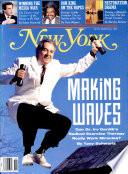 18. März 1991