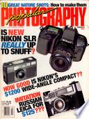 März 1995