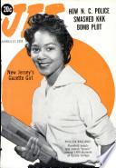 13. März 1958
