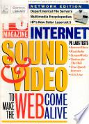 26. März 1996