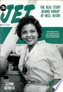 14. Mai 1959