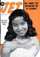 23. Jan. 1958