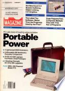 12. März 1991