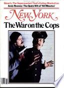 17. März 1980