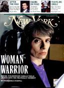 4. März 1991