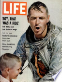 3. Aug. 1962