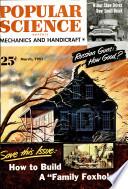 März 1951