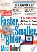 29. März 1994