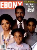 Aug. 1986