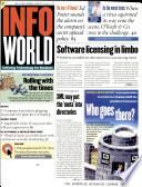 12. Juli 1999