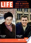 24. März 1958