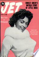 19. Juni 1958