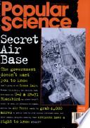 März 1994