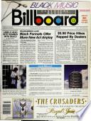5. Juni 1982