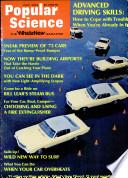Juli 1972