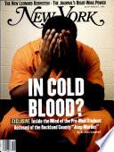 7. März 1994