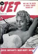 31. März 1955