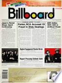 15. Aug. 1981