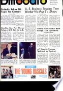 13. Mai 1967