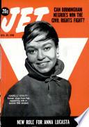 25. Dez. 1958