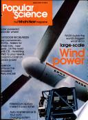 März 1976