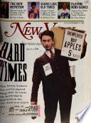 19. Nov. 1990
