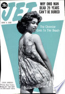 5. Juni 1958