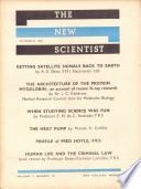 20. März 1958