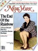 19. Juli 1982
