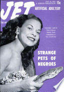 16. Juli 1953