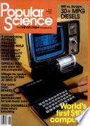 Aug. 1982