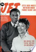 23. Apr. 1959