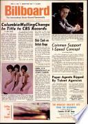 17. Apr. 1965