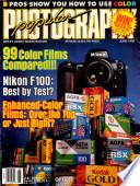 Juni 1999