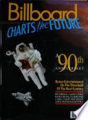 15. Dez. 1984