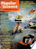 März 1971