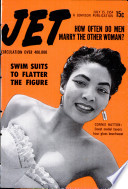 15. Juli 1954